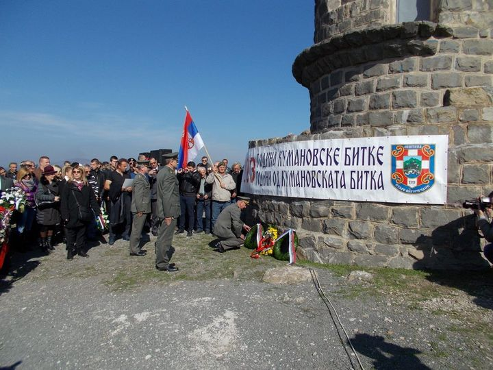 Godišnjica Kumanovske bitke