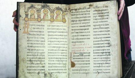 Miroslavljevo jevanđelje pisano je na ćirilici između 1169 i 1197.