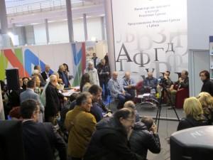 """Na 60. međunarodnom beogradskom sajmu knjiga predstavljena je knjiga Dragana Vujičića """"Srebrenički krug"""""""
