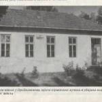 Prebilovačka škola - mjesto gdje je započeo krvavi pir