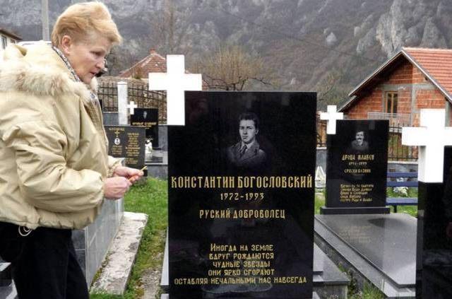 Spomenik Konstantinu Bogoslovskom Mihajloviču