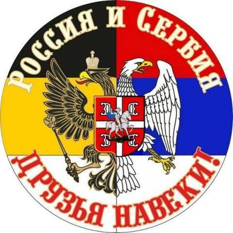 Grb - Ruskih dobrovoljaca