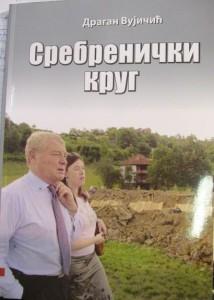 "Beograd - predstavljena knjiga ""Srebr"