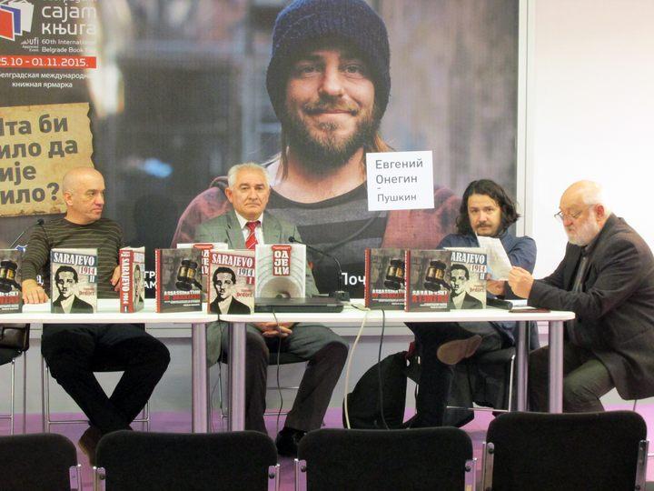U Beogradu promovisan projekat ''Izučavanjem istorije do pomirenja''