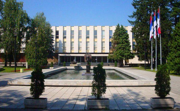 Zgrada Narodne skupštine Republike Srpske