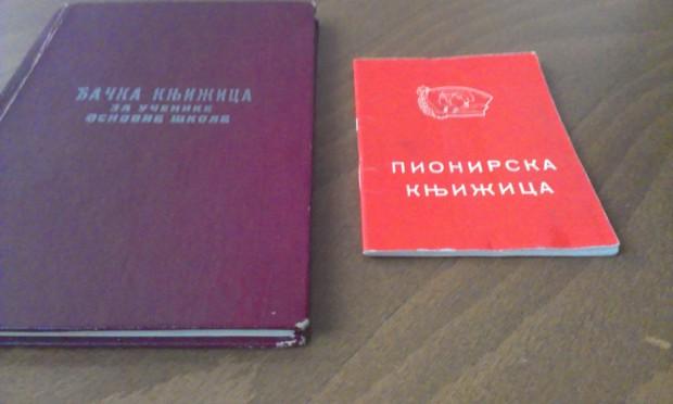 Clanska_knjizica_i_pionirska_knjizica