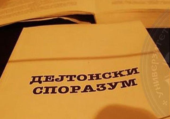 Dejtonski sporazum