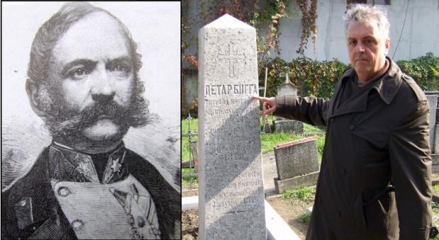 Генерал Петар Бига
