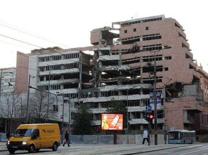 Zgrada Generalštaba