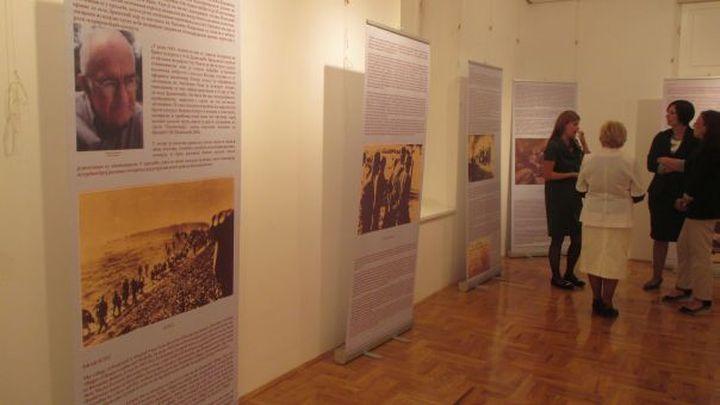 Изложба ''Економиjе jасеновачког логора''