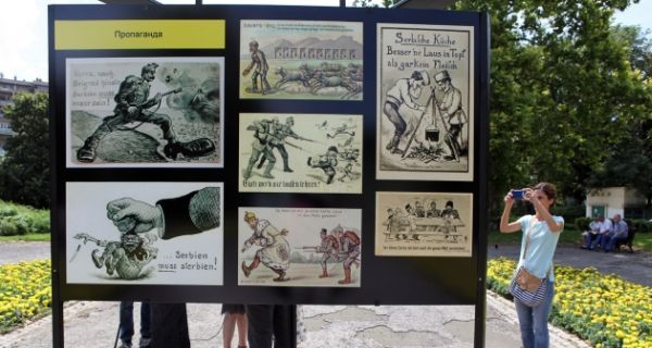"Izložba ""Muzeja žrtava genocida"" o Prvom svetskom ratu"