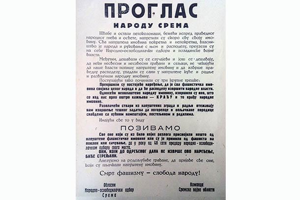 """Jedan od proglasa štampanih u """"Jugoslaviji"""""""