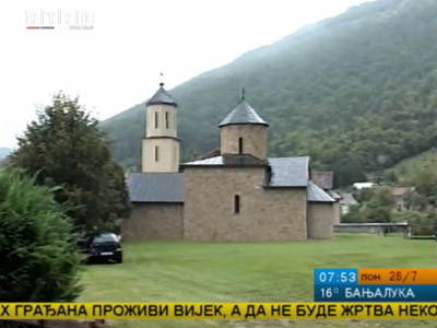Manastir Rmanj          Foto: RTRS