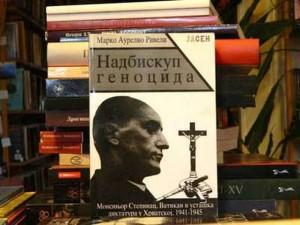 Marko Aurelio Riveli: Nadbiskup genocida