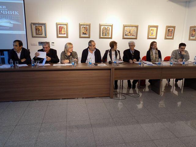 Naučni skup o srpskom jeziku i ćirilici