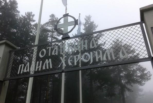 Otadzbina_palim_herojima