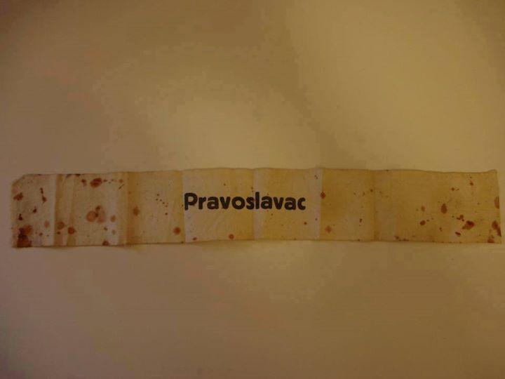Pravoslavac_1