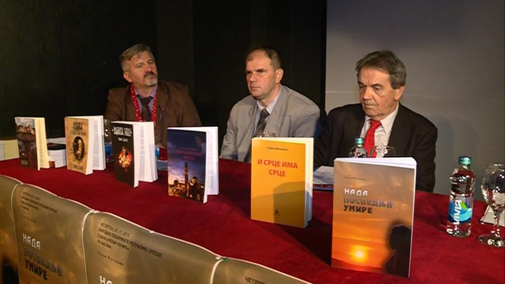Promocija knjiga Stojana Župljanina