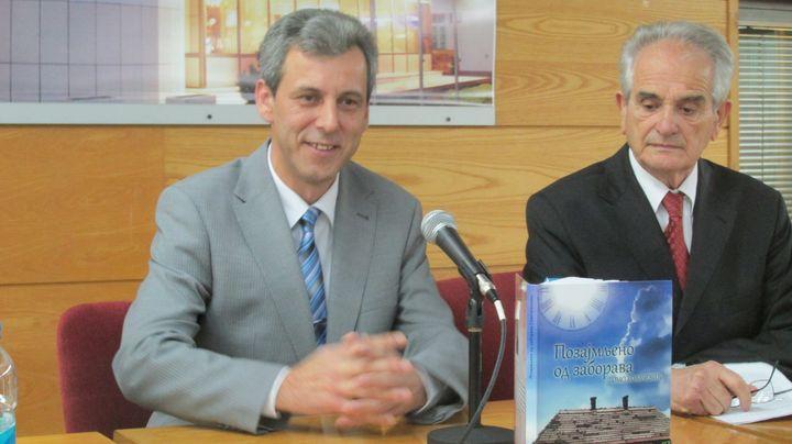 "Promocija knjige ""Pozajmljeno od zaborava"""