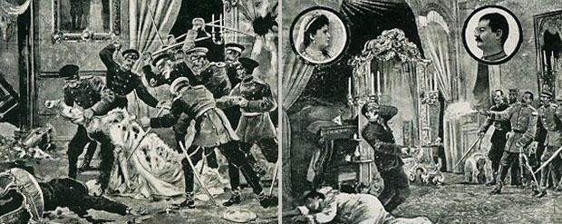 Разгледнице са приказом убиства последњих Обреновића које су продаване у Европи