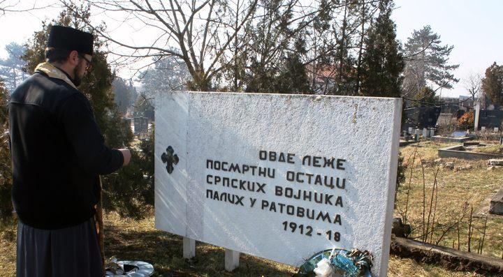 Priština - paroh Darko Marinković