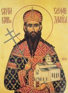 Sveti Stefan Dečanski - Mratindan