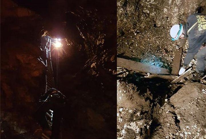 Unutrašnjost jame Radača