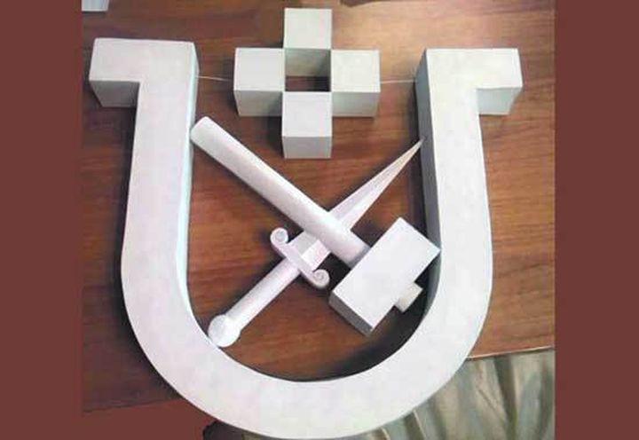 Ustaski_simbol