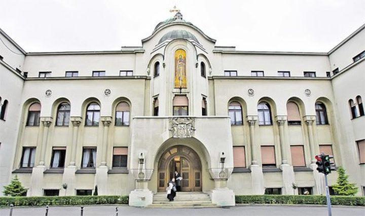 Zgrada Patrijaršije Srpske pravoslavne crkve (Foto D. Jevremović)