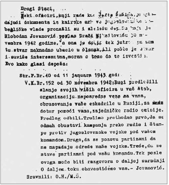 Faksimil pisma Moše Pijade Titu s dokumentima o ponudi za saradnju iz Moskve