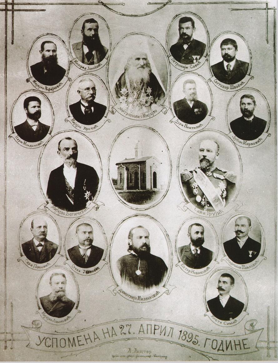 вршава се 120 година од доношења одлуке о градњи Храма и оснивања Друштва за подизање Храма Светог Саве на Врачару и 30 година од наставка радова прекинутих 1941. године.