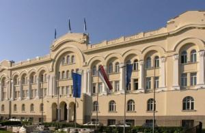 Gradska uprava Banja Luka