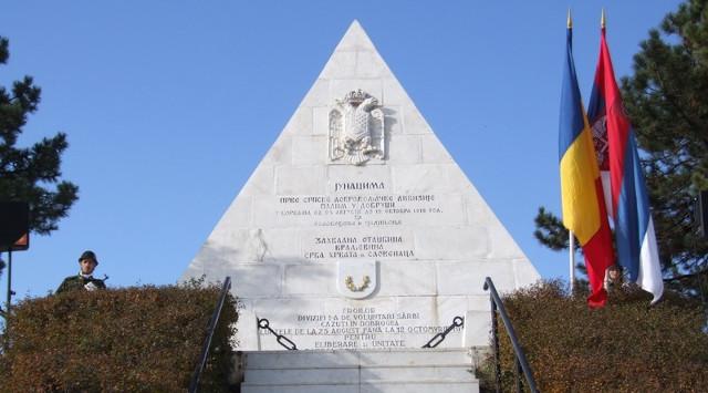Groblje_dobrovoljcima_Rumunija