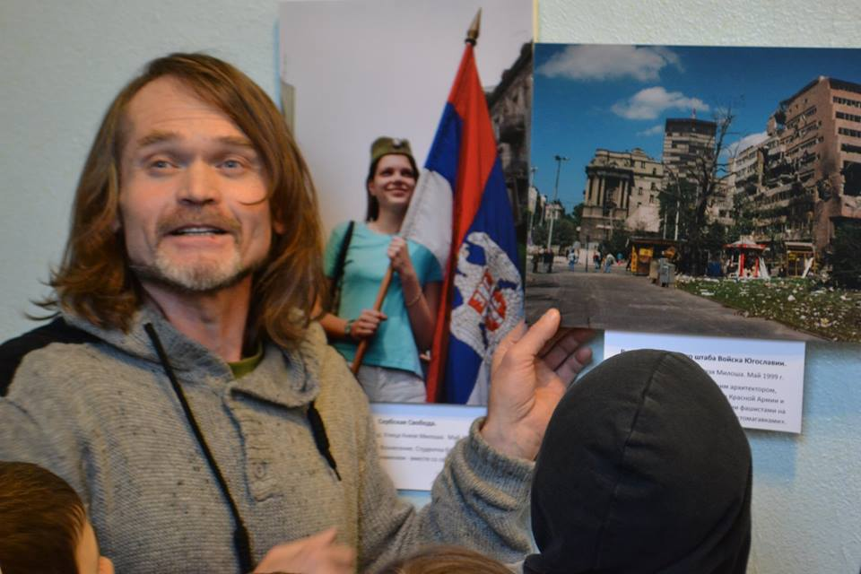Izložba u Donjecku