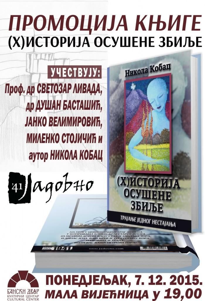 Plakat za promociju knjige.