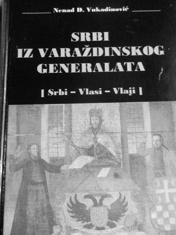 Срби из вaрaздинскoг гeнeрaлaтa