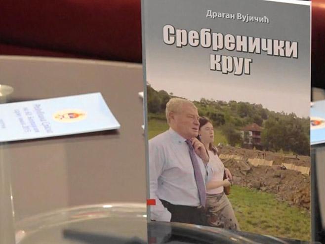 """Knjiga """"Srebrenički krug"""" Dragana Vujičića"""