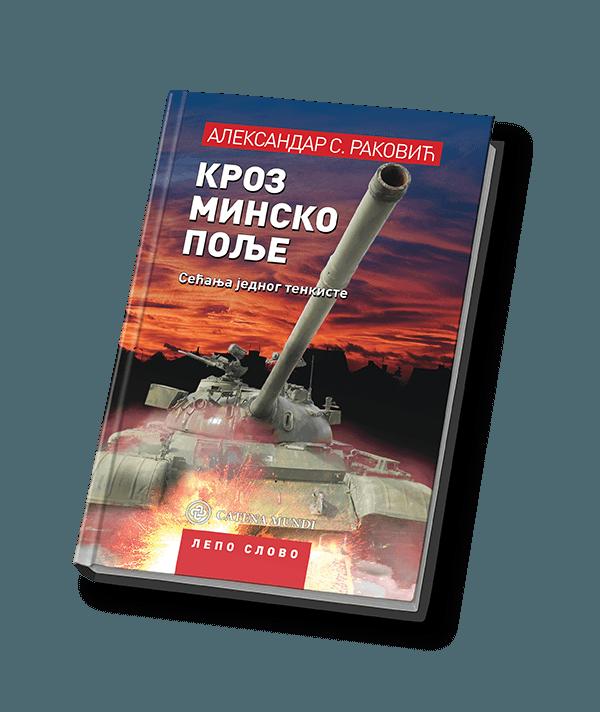 Knjiga Kroz minsko polje