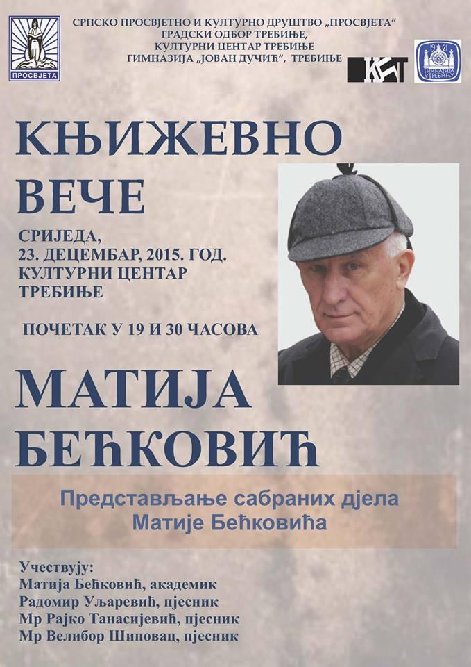 Književno veče Matija Bećković