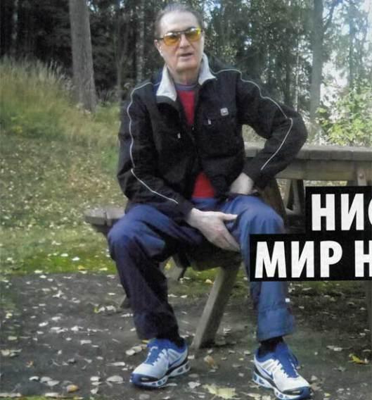 Nebojša Pavković