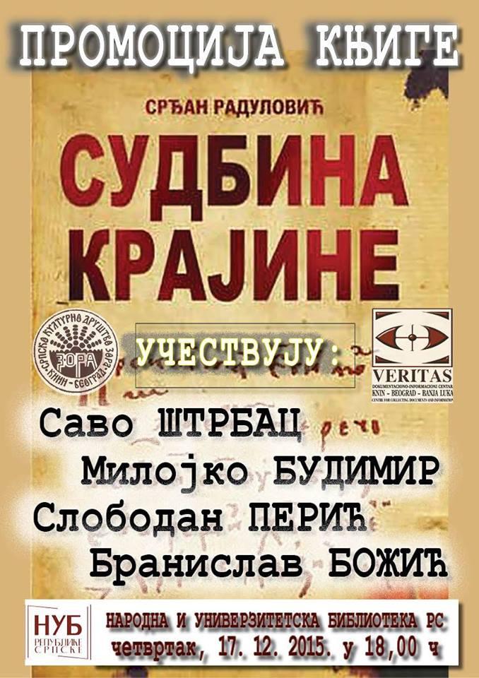 """Плакат - Промоција књиге """"Судбина Крајине"""" Срђана Радуловића"""