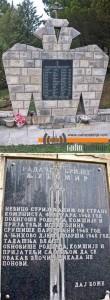 Обновљени споменик на Радачком Бријегу