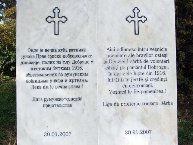 Rumunija_Srpsko-groblje