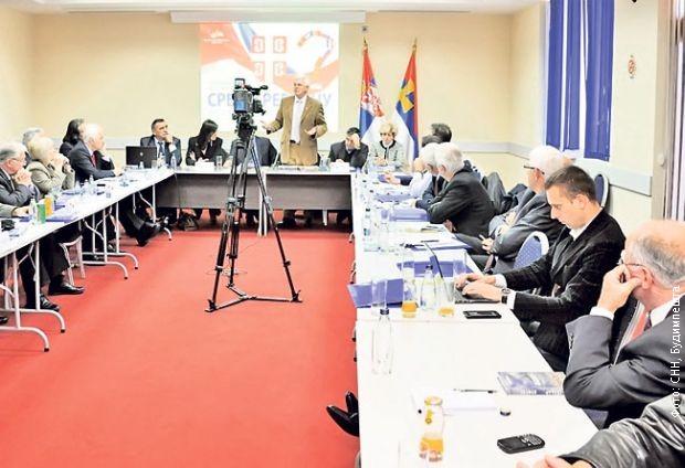 Судионици конференције у Подгорици