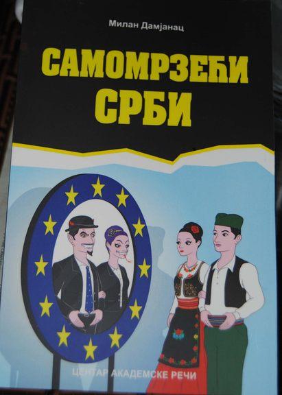 Knjiga Samomrzeći Srbi