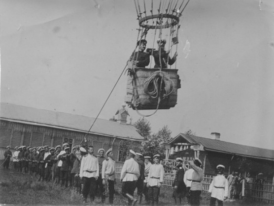 Srpsko vazduhoplovstvo