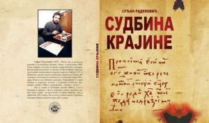 """Knjiga """"Sudbina Krajine"""""""