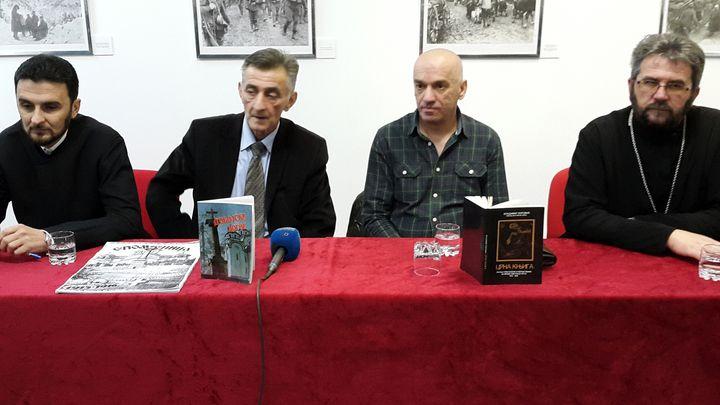"Tribina ""Dobojski logor - zatajeni genocid"""