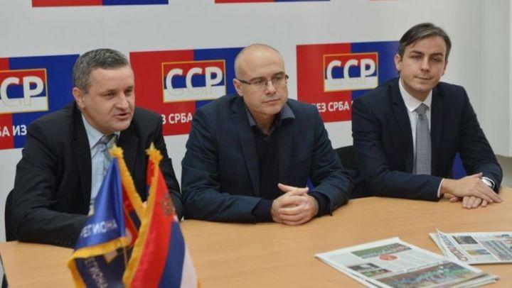 Miodrag Linta, Miloš Vučević, Fišer