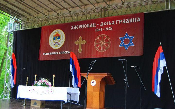 Bina - Jasenovac